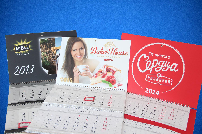 Календари с логотипом