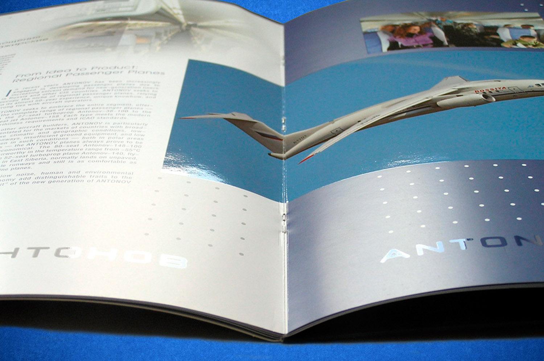 Изготовление брошюр