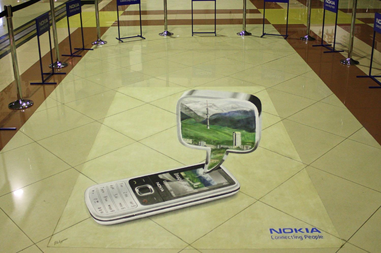 Напольная наклейка 3D