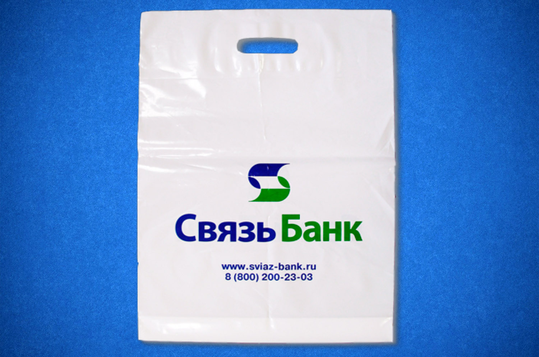 Пакет полиэтиленовый с логотипом