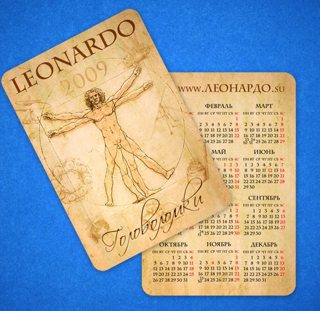 Календарь карманный с двусторонней печатью
