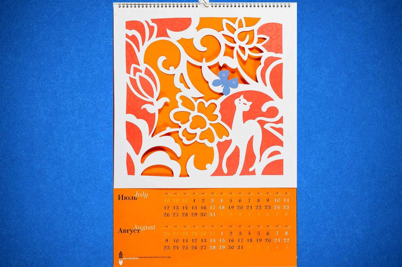 Купить Настенный календарь с вырубкой