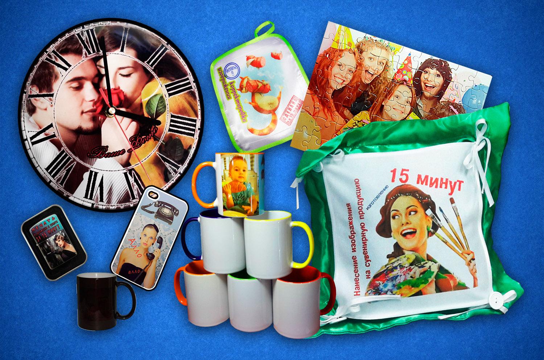 Изготовление сувенирных подарков