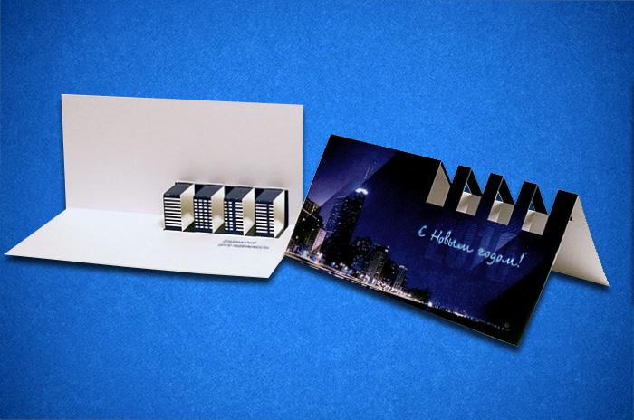 Картинки про, бизнес план по изготовлению открыток