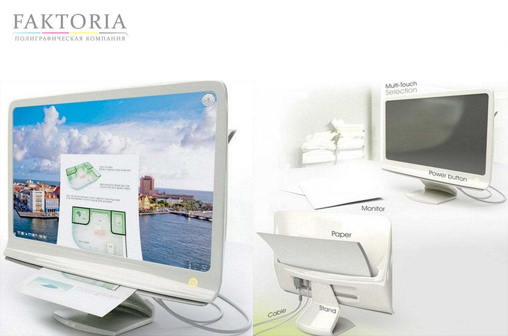 Combi Monitor гибрид принтера и монитора