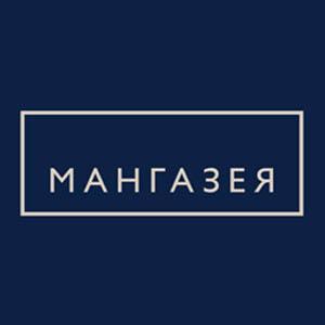 Мангазея